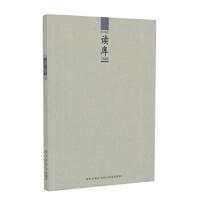 读库1406,张立宪,新星出版社【正版】