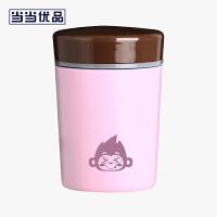 当当优品 304不锈钢焖烧广口保温罐 500ML 萌萌猴 粉红