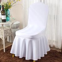 0712072731516弹力椅套连体酒店饭店餐厅椅子套婚庆凳子套罩餐椅套座椅套罩家用