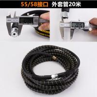 280/38055/58型洗车机高压包布出水管清洗机外套钢丝管可订做SN6557 58