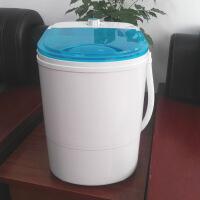 迷你洗衣机家用儿童婴儿小型单桶半自动微型洗衣机