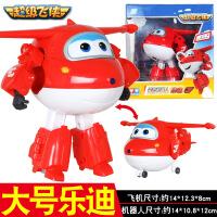 ?超飞侠玩具大号变形乐迪机场金刚机器人一套装全套