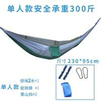 吊床户外降落伞布单双人秋千睡网室内家用睡觉悬挂多功能吊床