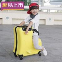 2018儿童旅行箱包可坐可骑万向轮20寸24拉杆箱男宝宝行李箱女小孩卡通 明亮黄 20寸(适合5岁以下儿童)