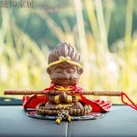 齐天大圣孙悟空猴子创意汽车摆件可爱饰品猴子车载摆件车内装饰品