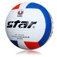 star世达沙滩排球 耐磨充气5号室外沙滩排球CB315-31