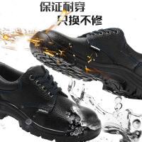 劳保鞋男工作鞋防砸防刺穿牛筋底耐磨钢包头电焊工防滑安全鞋 黑色