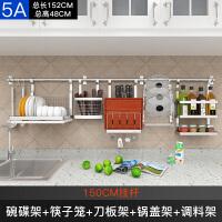 厨房置物架墙上壁挂挂架挂件墙壁沥水架调料架收纳架免打孔壁挂式