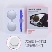 汽车后视镜小圆镜高清盲区辅助镜360度调节广角倒车反光镜无边框