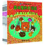 小宝宝爱洗澡系列(全六册)