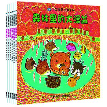 小宝宝爱洗澡系列(全六册)(日本妈妈*,0~3岁专属成长图画书,全新视角带宝宝认识世界,感受世界的爱与真)