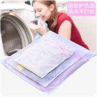 洗衣机专用洗衣袋内衣护洗袋大中小3件套 加厚细网兜洗衣网袋 3个大号