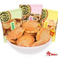 徐福记小丸煎饼(黑胡麻)