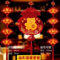 办公室家里房间门上装饰品挂件过年福春节客厅新年房门壁挂用