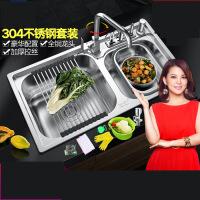 厨房304不锈钢水槽双槽套餐 一体成型加厚拉丝 洗菜盆洗碗池 m7p