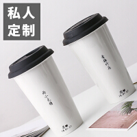 情侣杯子创意定制LOGOins马克杯韩版杯随手陶瓷杯带盖勺咖啡水杯