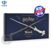 现货 英文原版 哈利波特 魔杖 收藏设定集 英文原版 Harry Potter: The Wand Collection