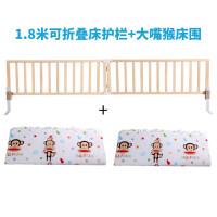宝宝床护栏婴儿童床围栏实木床床栏杆床挡板床边防护栏1.8米通用a430
