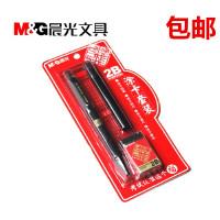 晨光孔庙祈福电脑考试涂卡答题卡专用自动2B学生铅笔HKMP0334