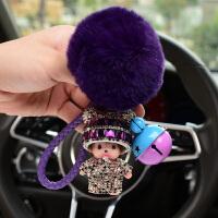 镶钻蒙奇奇汽车挂件钥匙链圈韩国可爱毛绒钥匙扣男女创意包包挂饰 +紫绳+蓝紫铃+紫球