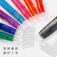 日本百乐Pilot可以擦掉的中性笔LFBS-18UF小学生用彩色热可擦frixion擦擦可涂改蓝黑色女 可檫写温控水笔