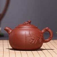 宜兴紫砂壶手工原矿红皮龙茶壶堆花货茶具丰硕壶 丰硕壶