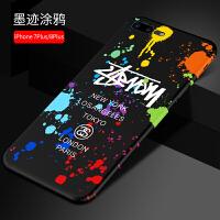 iPhone8手机壳苹果7Plus套硅胶i8防摔iphone7夜光7P全包边i7软壳个性创意网红潮牌
