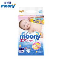 moony 腰�N型�尿�S84 �伟�【男女通用】