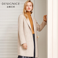 【参考到手价:440元】格纹大衣女中长款韩版时尚迪赛尼斯冬新款格子羊毛双面呢毛呢外套