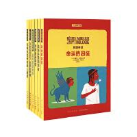 《少儿哲学丛书》(6册装)读小库社会通识读本 10-12岁 读库出品