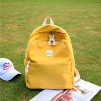 帆布双肩包女包日韩版潮高中学生书包女旅行背包校园小清新学院风 黄色
