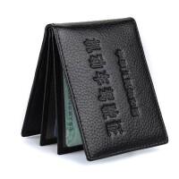 驾驶证套男女行驶证卡套多功能证件卡包机动车驾照夹本 黑色