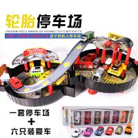 儿童DIY拼装轨道维修中心合金赛车汽车模型男孩轮胎停车场玩具