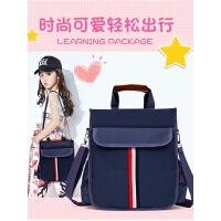 补习袋女童装书袋小学生手提包手提袋补习袋作业学习挎包补课包
