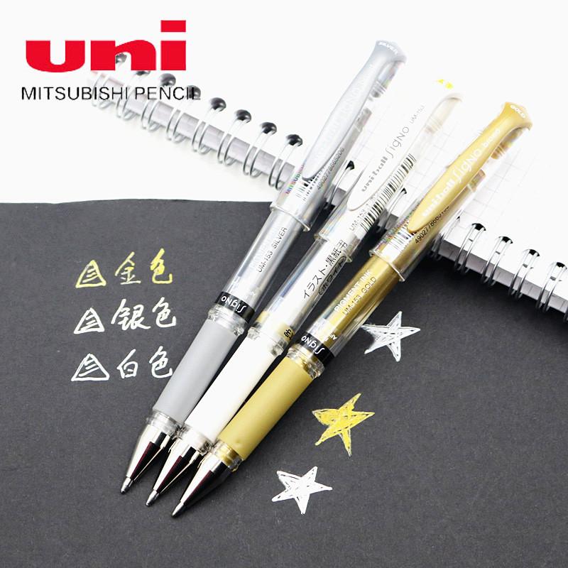 三菱高光笔UM-153金银白色黑纸用油漆笔中性笔记号笔 婚礼会议签名笔手绘1.0mm 水彩颜料高光笔留白笔