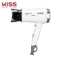 KISS 负离子旋风360吹风机(可折叠)