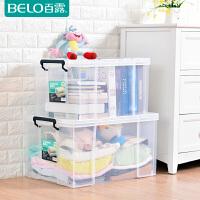 加厚塑料收纳箱储物箱透明整理箱大号被子衣服储物收纳盒特价清仓