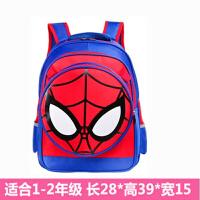 小学生书包男生儿童6-12周岁男1-3-5一三年级男孩蜘蛛侠卡通双肩