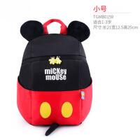 幼儿园1-3-5岁男女童可爱宝宝迷你儿童背包儿童书包