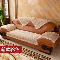 金丝绒高档奢华皮沙发垫套坐垫防滑123冬天毛绒欧式套罩全包