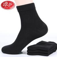 浪莎袜子男中筒袜夏季防臭吸汗棉袜纯棉薄款短袜四季黑色全棉男袜