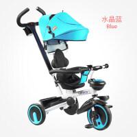 新品折叠儿童三轮车脚踏车婴儿手推车男女童车1-6岁 2018新升级 迪格D200【钛密轮】水晶蓝