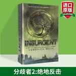 华研原版 反叛者英文原版 Insurgent 分歧者2 绝地反击 Divergent 英文版电影原著小说 Veroni