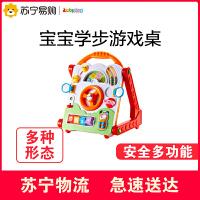 澳贝多功能学习桌婴幼儿童学步手推车宝宝益智玩具台游戏桌