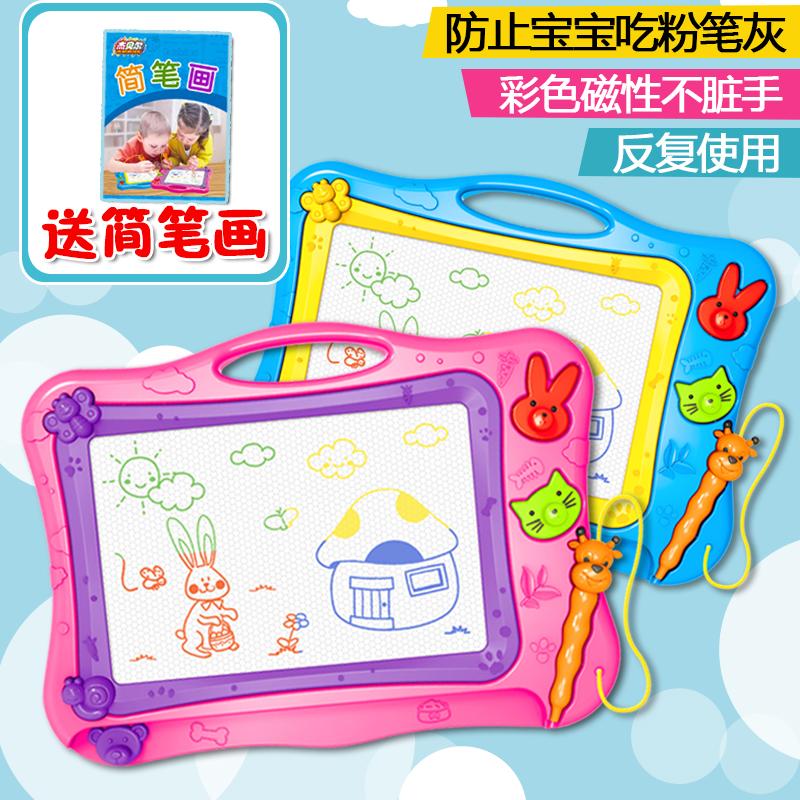 儿童画板磁性彩色大号写字板宝宝幼儿园涂鸦画画板家用画写板玩具 包邮