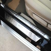 新海马 S7门槛条迎宾踏板改装饰条 *