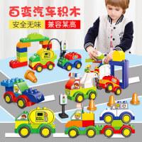 儿童�犯呋�木玩具大颗粒益智拼装积木2-3-6周岁男女孩子拼装玩具