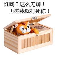 Don't touch魔性抖音小老虎无聊的盒子猫创意发泄玩具送女友