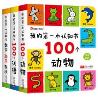 儿童早教书颜色认知卡片玩具 启蒙翻翻看 幼儿两岁半看的书 我的本认知书 2到3岁宝宝书籍 婴儿绘本看图识物书
