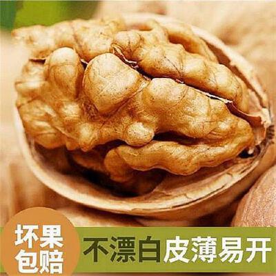 新疆特产_薄皮核桃210gX4坚果包邮 自产自销 产地直发一捏就开 美味食刻 尽在熊猫果缘